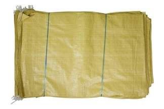 Worek polipropylenowy 25kg żółty, 50x80cm (10.000 szt.)  oferta hurtowa - importer worków